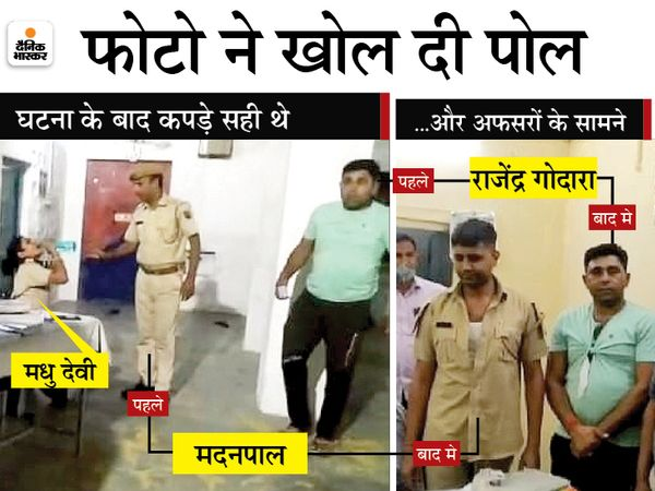 The collusion of security guards in driving the prisoners out of Phalodi jail is being exposed from this photo itself.  Two tore their clothes on their own.  - Dainik Bhaskar