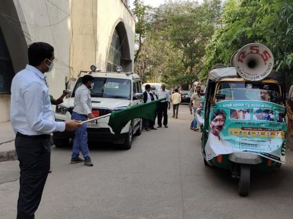 समाहारणालय परिसर में प्रचार वाहन को हरी झंडी दिखाकर DC ने रवाना किया। - Dainik Bhaskar