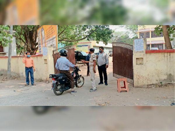 कलेक्ट्रेट में आम लोगों को प्रवेश से रोकते सुरक्षाकर्मी। - Dainik Bhaskar