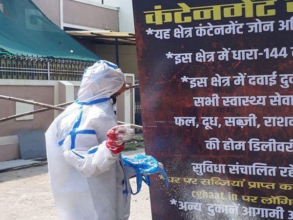 रायपुर और बिरगांव के शहरी क्षेत्रों में संक्रमण के नये हॉटस्पाट रोज सामने आ रहे हैं। गांवों में भी यह महामारी खतरनाक ढंग से लोगों को अपने चपेट में ले रही है। - Dainik Bhaskar