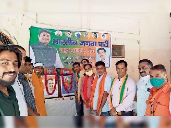 डीग. कार्यक्रम में मौजूद भाजपा कार्यकर्ता। - Dainik Bhaskar