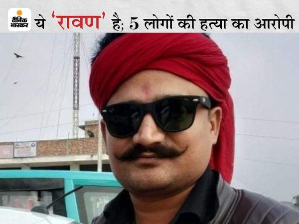 मधुबनी हत्याकांड का मुख्य आरोपी प्रवीण झा उर्फ रावण। - Dainik Bhaskar