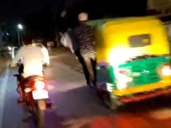 ऑटो में सवार होकर भी लोगों ने कार चालक को रोकने की कोशिश की।