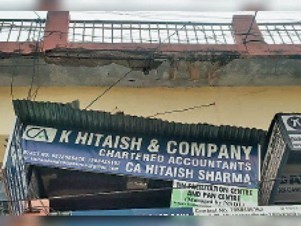 एमसी शॉपिंग कॉप्लेक्स की ऊपर मंजिल के छज्जे से गिरा मलबे से टूटी हुई शैड। - Dainik Bhaskar
