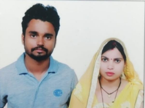 लापता काराेबारी दंपती- बृजेश प्रजापति और पत्नी प्रीति। - Dainik Bhaskar