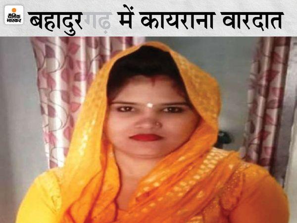 मृतका प्रियंका, जिसकी हत्या उसके बच्चों के सामने चाकू से गोदकर की गई। - Dainik Bhaskar
