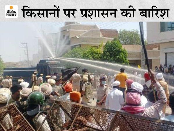 विरोध करने आए किसानों के खिलाफ वाटर कैनन का इस्तेमाल करती पुलिस टीम। - Dainik Bhaskar