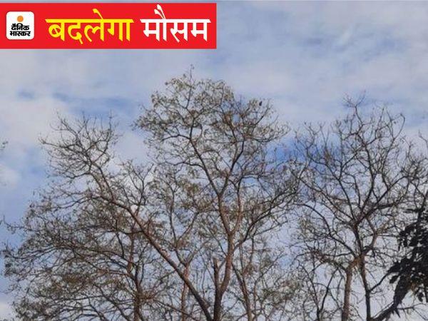 राजधानी रांची सहित आसपास के इलाकों में अगले 96 घंटे तक आसमान में बादल छाए रहेंगे। (फाइल फोटो) - Dainik Bhaskar