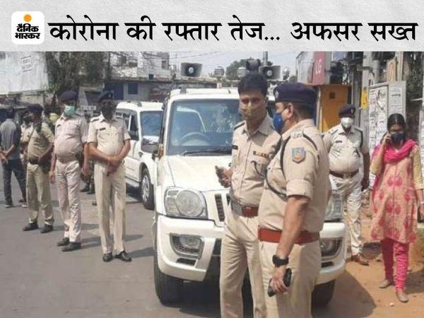 पुलिस अनाउंसमेंट कर कोरोना वायरस को लेकर लोगों को जागरूक कर रही है। (फाइल फोटो) - Dainik Bhaskar