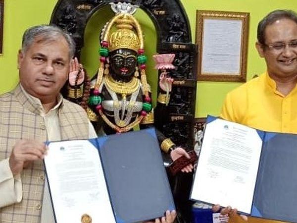 दोनों विश्वविद्यालयों के कुलपति MOU पत्र को सार्वजनिक करते हुए। - Dainik Bhaskar