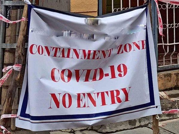शहर में कंटेनमेंट जोन बढ़ने लगे हैं। मंगलवार को भी 28 कंटेनमेंट जोन घोषित किए गए। - Dainik Bhaskar