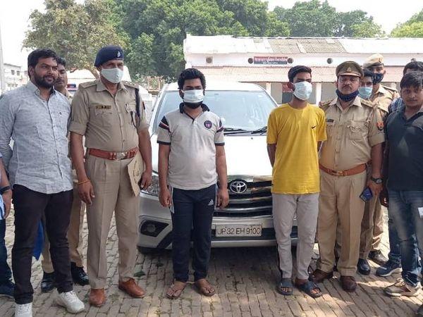 पुलिस ने दोनों आरोपियों को जेल भेज दिया है। - Dainik Bhaskar
