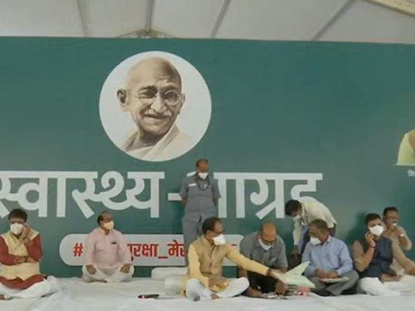 भोपाल के मिंटो हॉल में शिवराज ने 'स्वास्थ्य आग्रह' शुरु किया। - Dainik Bhaskar