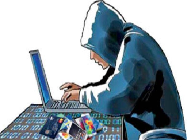सोशल मीडिया फ्रॉड और एक लाख रुपए से कम के मामलों की जांच की जिम्मेदारी अब जिला पुलिस की होगी। - Dainik Bhaskar