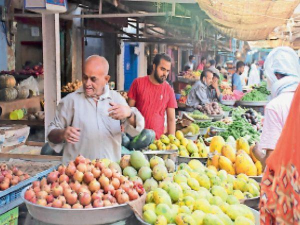 कोटगेट सब्जी मंडी - Dainik Bhaskar