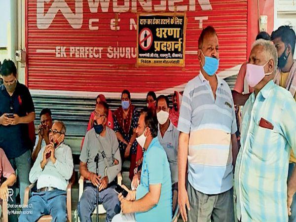 नागणेची मंदिर के पास विरोध में बैठे लोग। - Dainik Bhaskar