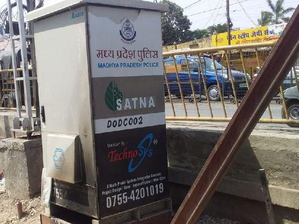 सर्किट हाउस चौराहे पर लगा CCTV कंट्रोल पैनल - Dainik Bhaskar