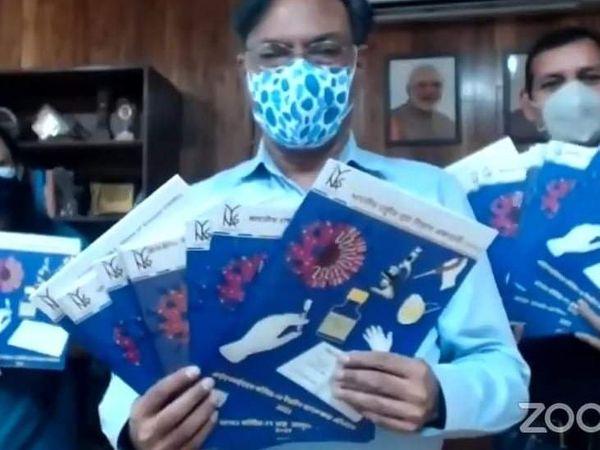 युवा वैज्ञानिकों ने वैक्सीनेशन को लेकर जागरूकता लाने के लिए 11 भाषाओं में पत्रिका तैयार की है। इसका विमोचन करते DST के सेक्रेटरी प्रो. आशुतोष शर्मा। - Dainik Bhaskar