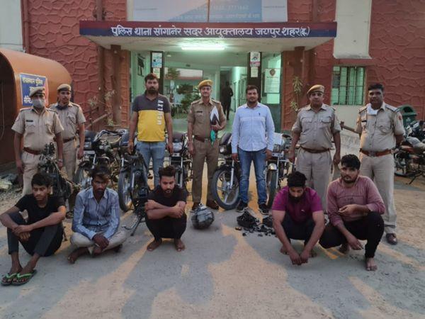 जयपुर के सांगानेर सदर थाना इलाके में पुलिस की गिरफ्त में आए वाहन चोर गैंग में शामिल पांच युवक - Dainik Bhaskar