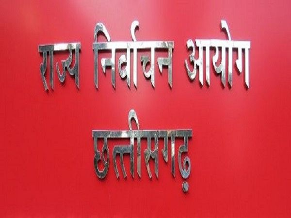 राज्य निर्वाचन आयोग ने पिछले द - Dainik Bhaskar