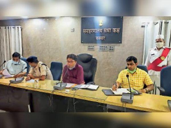 बैठक में मौजूद डीएम। - Dainik Bhaskar