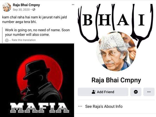 गैंगेस्टर हाजी मस्तान की की फोटो के साथ राजा भाई कंपनी नाम से बनाया गया था फेसबुक पेज।