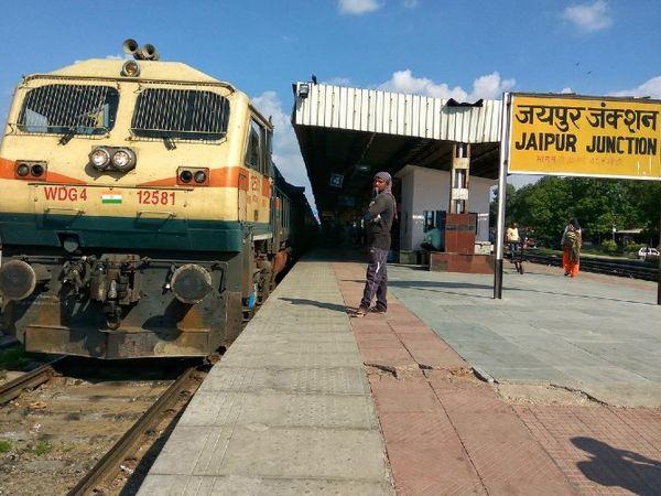 जयपुर रेलवे जंक्शन। (फाइल फोटो - Dainik Bhaskar