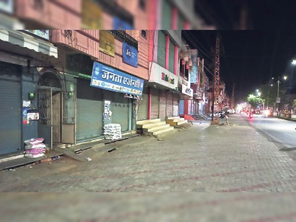 डूंगरपुर. शहर में रात आठ बजे कर्फ्यू घाेषित हाेने के बाद बंद दुकानें। - Dainik Bhaskar