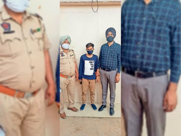 आरोपी युवक - Dainik Bhaskar