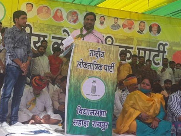 सहाड़ा रायपुर विधानसभा क्षेत्र के गंगापुर में हुई हनुमान बेनीवाल की चुनावी सभा। - Dainik Bhaskar