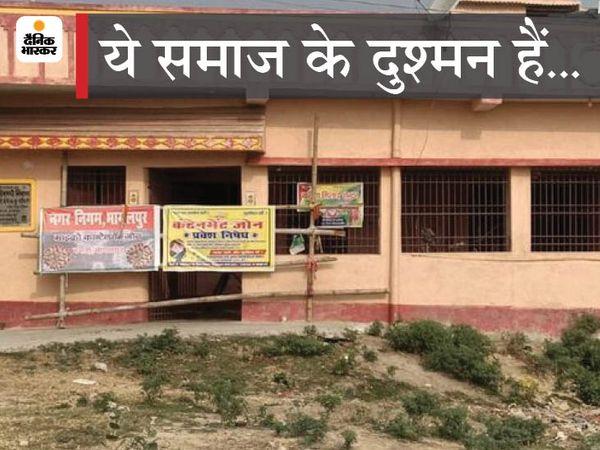 घर के बाहर लगा ताला और माइक्रो केंटेनमेंट जोन का पोस्टर । - Dainik Bhaskar