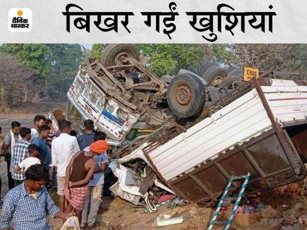हादसे में पिकअप वैन का ड्राइवर केबिन में बुरी तरह फंस गया था। - Dainik Bhaskar