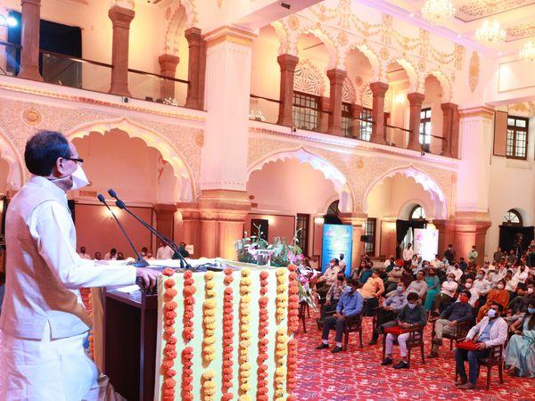 राज्य स्तरीय वर्चुअल कार्यक्� - Dainik Bhaskar
