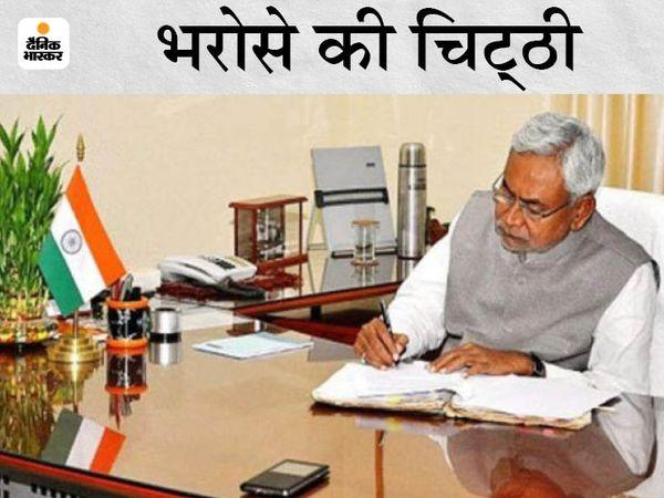 CM ने राज्य सरकार की तैयारियां को बताते हुए लोगों को आश्वस्त किया है। - Dainik Bhaskar