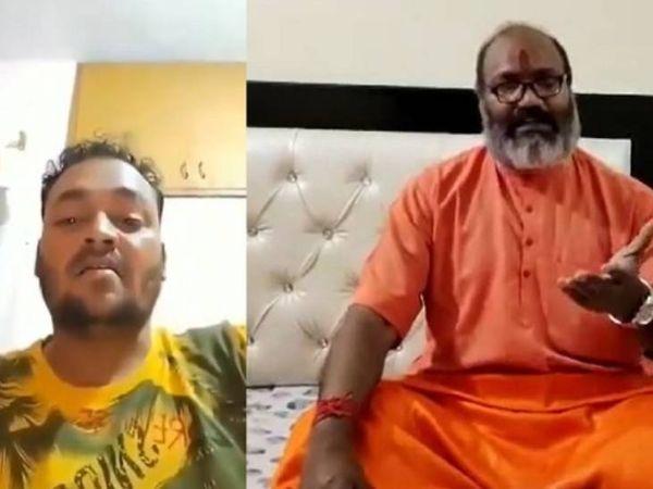 मेरठ में रहने वाला आरोपी मोहम्मद दानिश और यति नरसिंहानंद सरस्वती। - Dainik Bhaskar