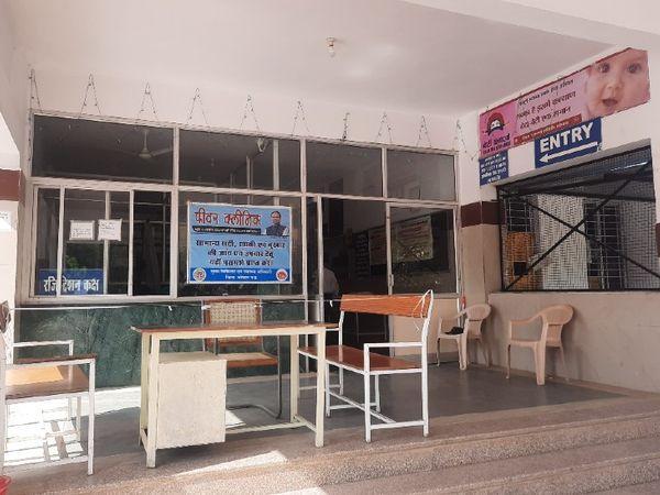 कोलार सीएचसी : यहां नहीं मिली टीम, जांच करानी है तो दोपहर 1 बजे से पहले आना होगा। - Dainik Bhaskar