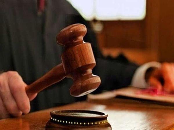 ठगने के आरोपी का 11 साल बाद कोर्ट में सरेंडर - Dainik Bhaskar