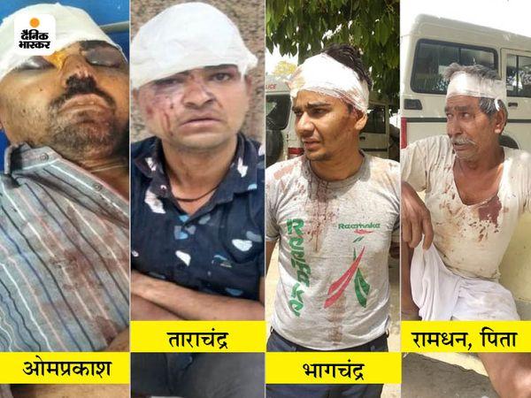हमले में पिता रामधन और तीन भाई घायल हो गए। आरोपी ने सबके सिर पर हमला किया।