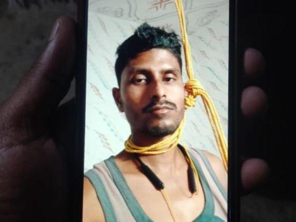 फंदा लगाने से पहले राहुल ने ये तस्वीर अपने मोबाइल में कैद की थी। - Dainik Bhaskar
