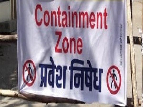 बालोद जिले के टेकापार गांव को  कंटेनमेंट जोन बनाया गया है। - Dainik Bhaskar