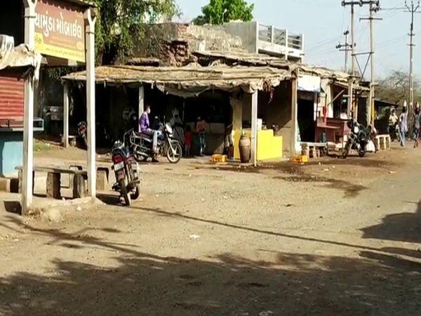राजकोट जिले में ग्रामीण लोग जागरूक होकर स्वयंभू लॉकडाउन की ओर अग्रेसर होने लगे है।