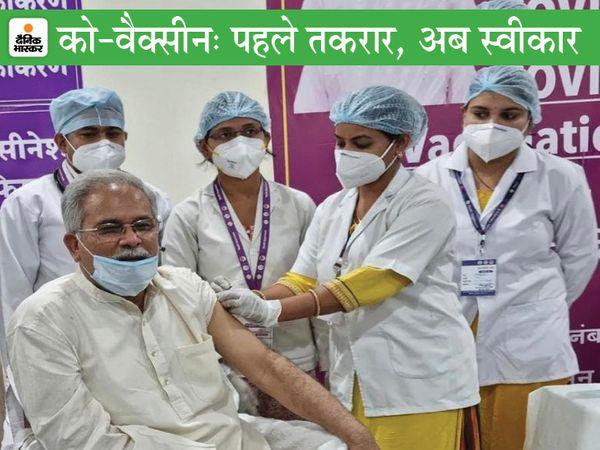 मुख्यमंत्री ने रायपुर मेडिकल कॉलेज पहुंचकर कोरोना से बचाव का पहला टीका लगवाया है।