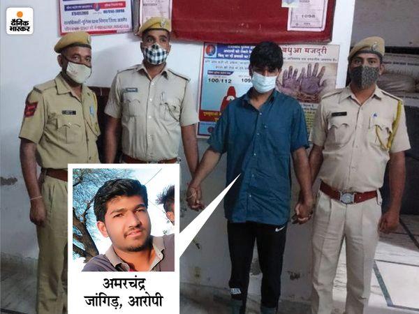 पुलिस की गिरफ्त में आरोपी अमरचंद्र। पूछताछ में उसने अभी तक मां और भाई की हत्या का कारण नहीं बताया। - Dainik Bhaskar