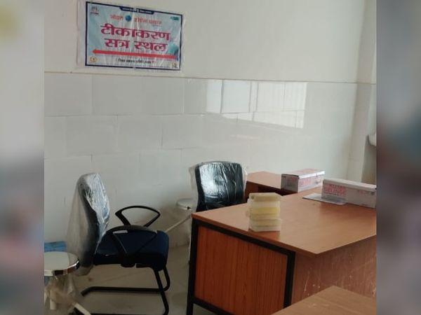 पटना के गर्दनीबाग अस्पताल में वैक्सीनेशन पूरी तरह से बंद।