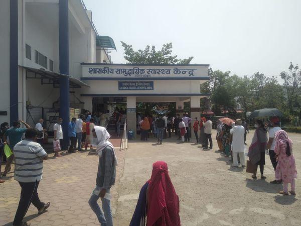 कोलार सामुदायिक स्वास्थ्य केन्द्र पर जांच कराने पहुंचे लोग धूप में खड़े रहने को मजबूर।
