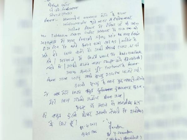 डॉ. योगेश श्रीवास्तव ने लिखित में इस्तीफा दिया।