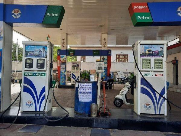 अजमेर में पेट्रोल पंप पर ग्राहकों के लिए संदेश लिख दिए गए कि क्यों बंद है?