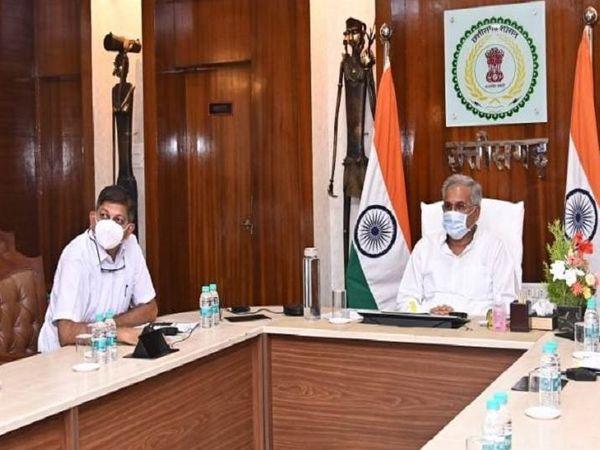 मुख्यमंत्री भूपेश बघेल ने वीडियो कॉन्फ्रेंसिंग के जरिये कोरोना प्रबंधन की समस्याओं पर चर्चा की। - Dainik Bhaskar