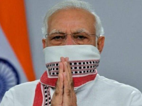 प्रधानमंत्री नरेंद्र मोदी ने � - Dainik Bhaskar