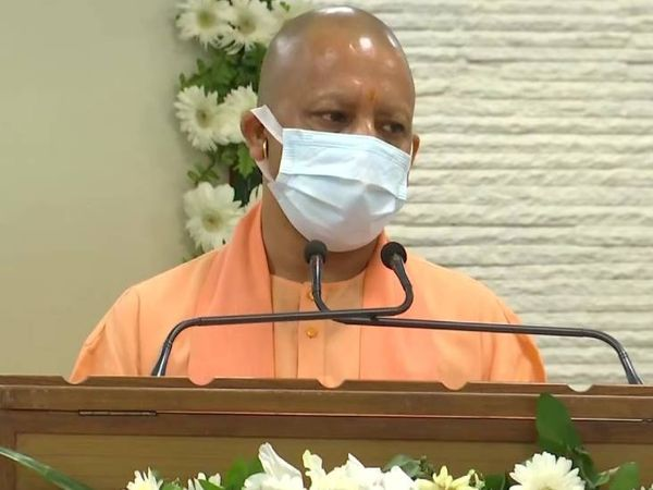 मुख्यमंत्री योगी आदित्यनाथ। - Dainik Bhaskar